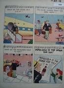 Pepsi Cola Cartoon Airplane 1947 Ad