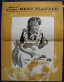 Best Foods Menu Planner Vol XXIV 20th Century  Best Foods