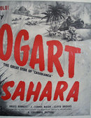 Sahara Movie Ad 1943