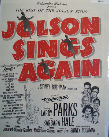 Movie Jolson Sings Again 1949 Ad