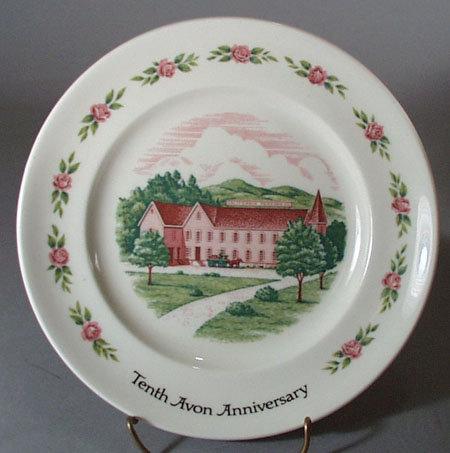 Avon Tenth Anniversary Plate