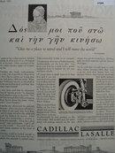 Cadillac LaSalle Car 1929 Ad
