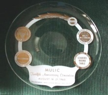 Mulic 12 anniversary convention plate