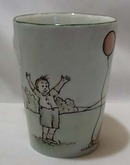 Heinrich porcelain hp boy & dog mug