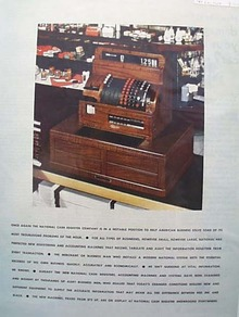 1933 National Cash Register New Machine Ad