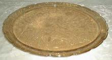 Jeannette Louisa Floragold Platter in Amber