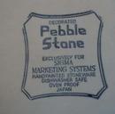 Sigma Pebblestone Luncheon Plate