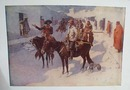 1908 A spanish Escort by Frederic Remington Print, Original print