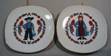 Amish boy and girl pr plates