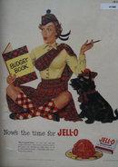 Jell O Gelatin Dessert 1952 Ad