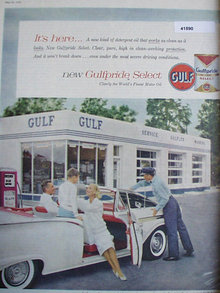 Gulfpride Select Motor Oil 1958 Ad ford convertible