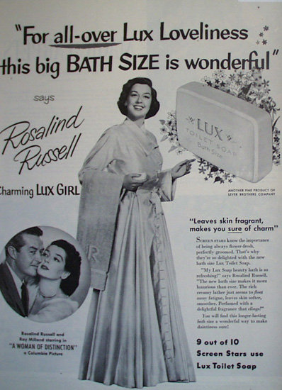Lux Toilet Soap Rosalind Russell 1950 Ad