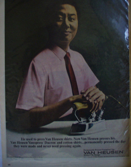 Van Heusen Shirts 1967 Ad