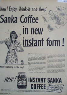 Instant Sanka Coffee 1946 Ad.