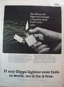 Zippo Lighter College Ad 1966