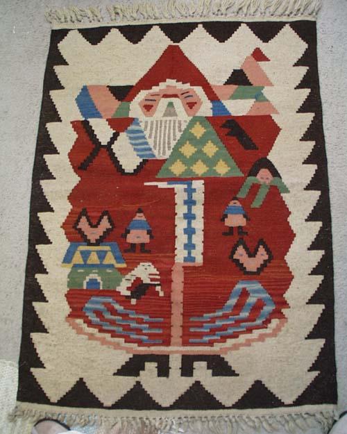 Woven Santa rug