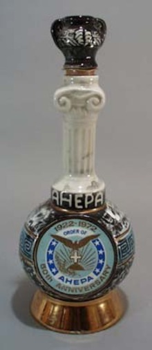 1972 Mother Lodge James Beam Bottle