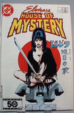 Elvira's House of Mystery 2, 1985