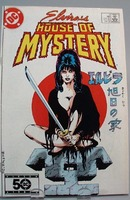 Elvira's House of Mystery 2, 1985