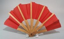 Japanese signal Flag fan.
