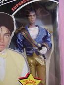 Michael Jackson Grammy SupersStar of the 80's, Mint