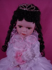 Quinceanera Doll 24in Porcelain, MIB