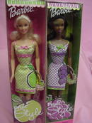 BARBIE FRUIT STYLE, MINT IN BOX
