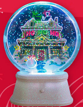 Hallmark 2011 2011 Hallmark DANCING LIGHTS Christmas Snow Globe HOLIDAY HOUSE