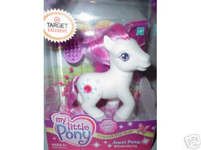 My Little Pony WINTERBERRY Jewel Friendship Ball Target Exclusive