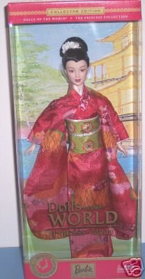 BARBIE Princess of JAPAN Dolls of the World Mattel