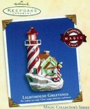 LIGHTHOUSE Greetings Hallmark 2003 Lighted Ornament~ NEW