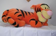 Jumbo TIGGER Fisher Price Plush Disney Pooh - NEW