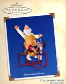 2003 Hallmark TOYMAKER SANTA~4th in Series Christmas Ornament~Hobby Horse