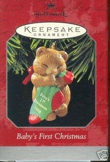 New! 1998 Hallmark BABY'S FIRST CHRISTMAS Ornament~Bear