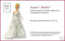 2007 Hallmark Porcelain JOYEUX BARBIE Club Exclusive Christmas ORNAMENT~Fashion Model