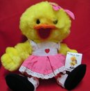 EASTER Plush Chick SUZY DUCKEN~Suzy's Zoo~New