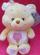 TREAT HEART PIG~ Care Bear Cousin -New~ 8