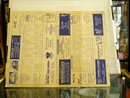 1940's scorecard cardinals vs.white soxs
