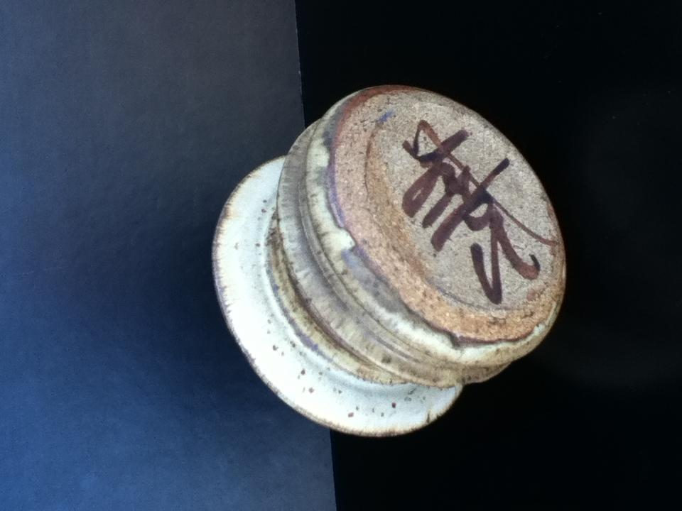John Schulp's Cigar Tray