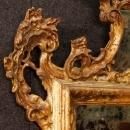 Venetian Mirror In Gilt Wood From 20th Century