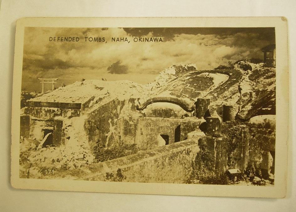 Vintage Japan postcard Defended Tombs Naha Okinawa RPPC cartoline giapponesi