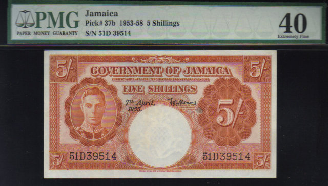 1955 Government of  JAMAICA  5 shillings KING