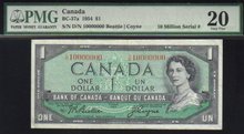 very rare TEN MILLION serial number 1954 BANK OF CANADA  $1 PMG VF20
