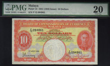 1941 $10 Malaya 10 Dollars  PMG 20 KING GEORGE