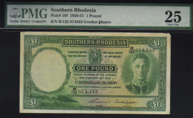 1950-51 ONE POUND PMG 25 KING GEORGE £
