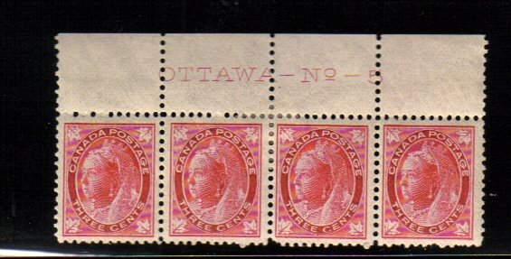 1899 3cents STAMPS Queen Victoria canada  #69  PLATE#5