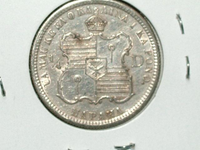 1883 25c Hawaii Silver Quarter Dollar King Kalakaua 1