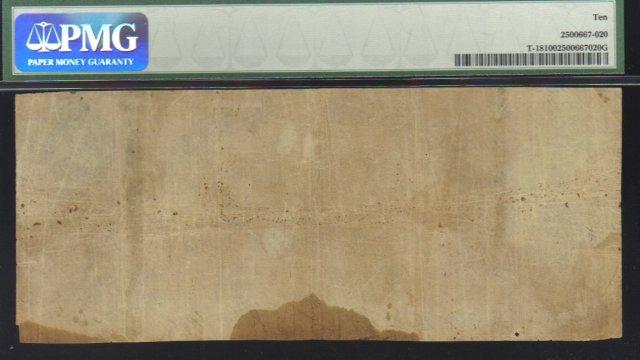 1861 $20 CONFEDERATE STATES OF AMERICA T-18 PMG 10