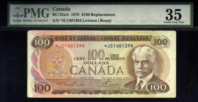 1975 $100 BANK OF CANADA   BC-52aA  PMG35