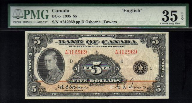 1935 $5  BANK OF CANADA   BC-5  PMG35 amazing banknote